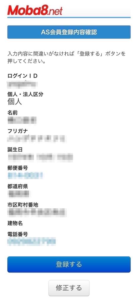 f:id:fukuoka23:20160813223732p:plain