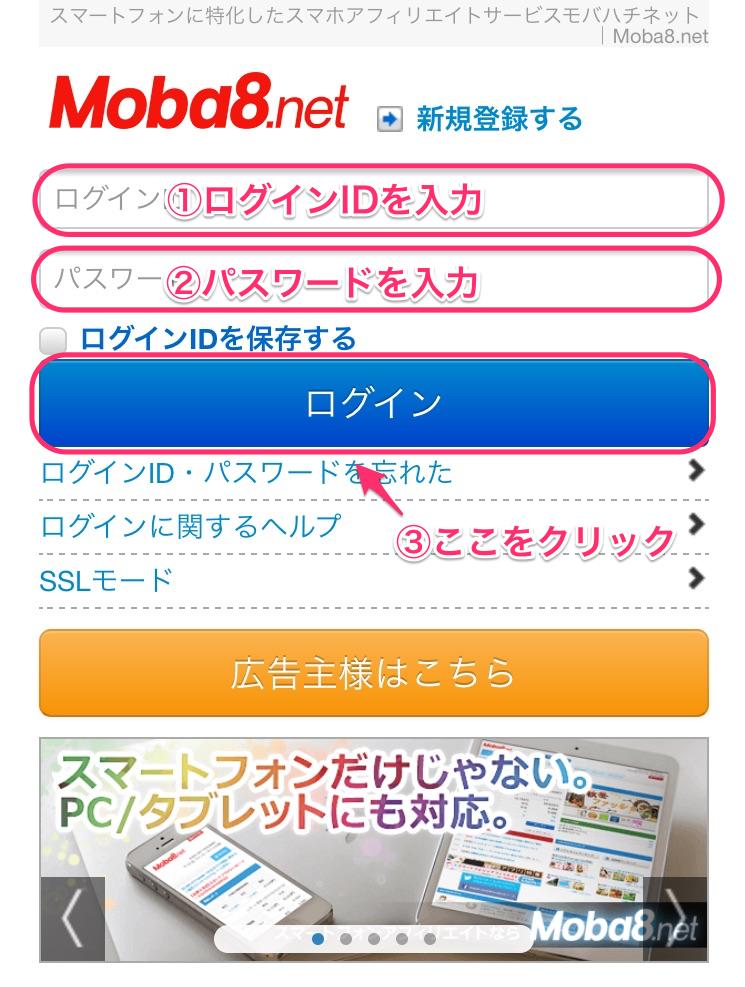 f:id:fukuoka23:20160813224206p:plain