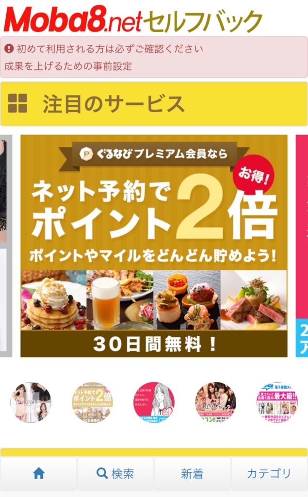 f:id:fukuoka23:20160813225622j:plain