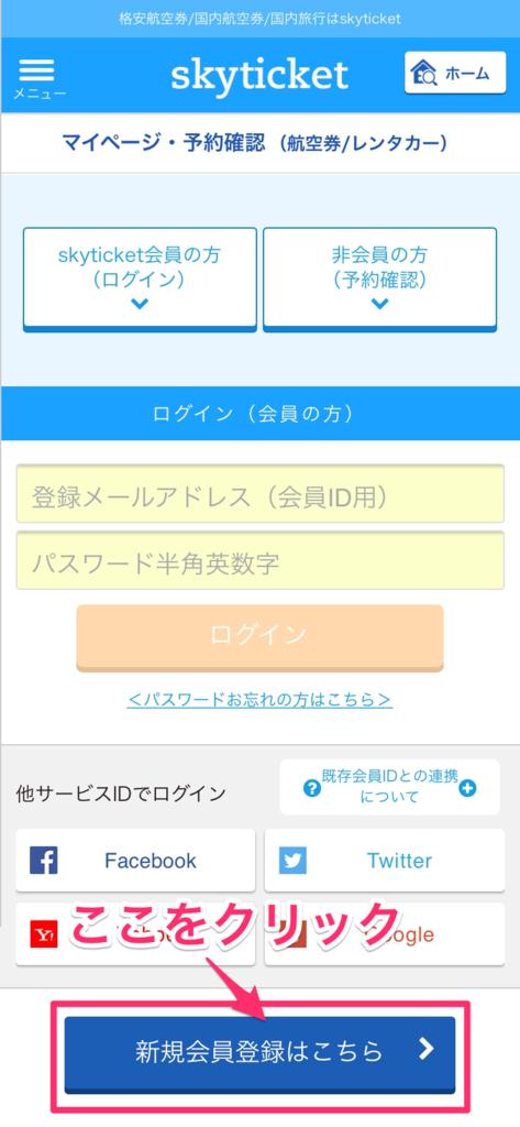 f:id:fukuoka23:20160816210136p:plain