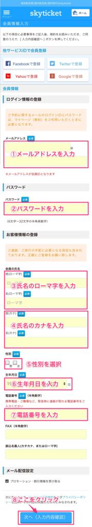 f:id:fukuoka23:20160816210255p:plain