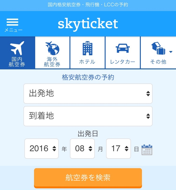 f:id:fukuoka23:20160816212044p:plain