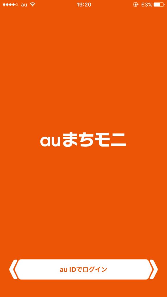 f:id:fukuoka23:20160825193513p:plain