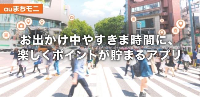 f:id:fukuoka23:20160825194915j:plain