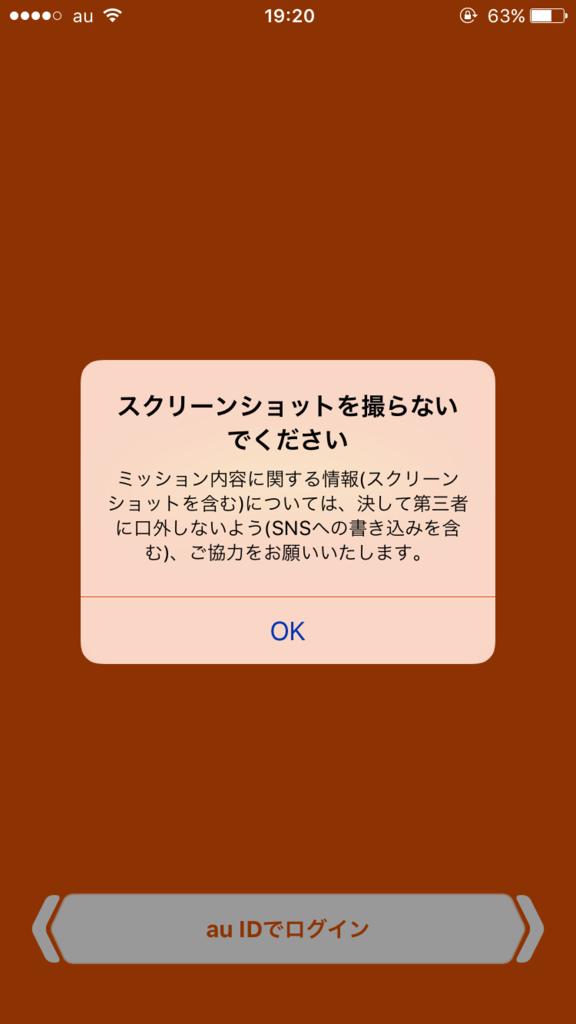f:id:fukuoka23:20160825195107p:plain