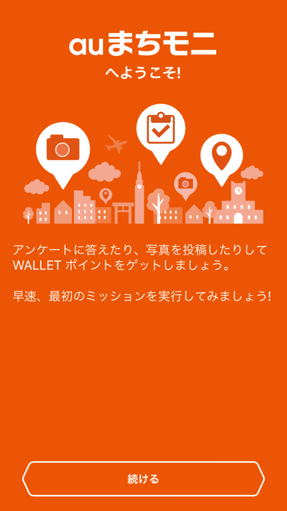 f:id:fukuoka23:20160825195315p:plain