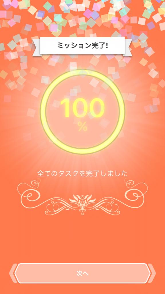 f:id:fukuoka23:20160825195543p:plain