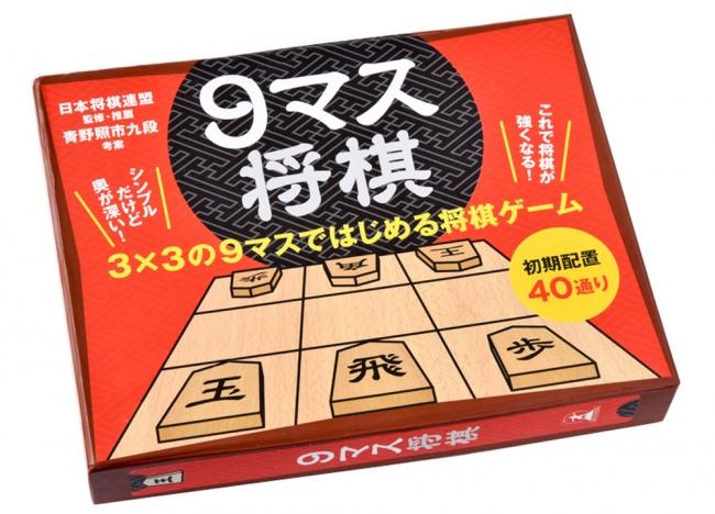 f:id:fukuoka23:20160826183545j:plain