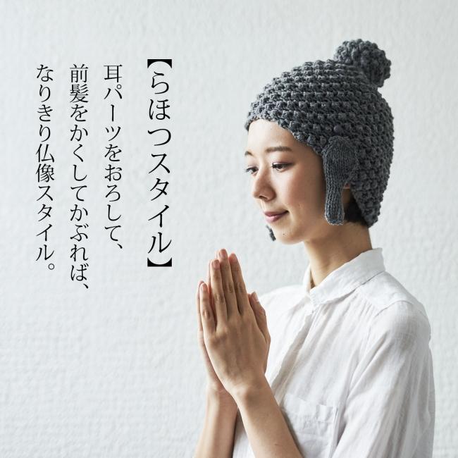 f:id:fukuoka23:20160830211438j:plain