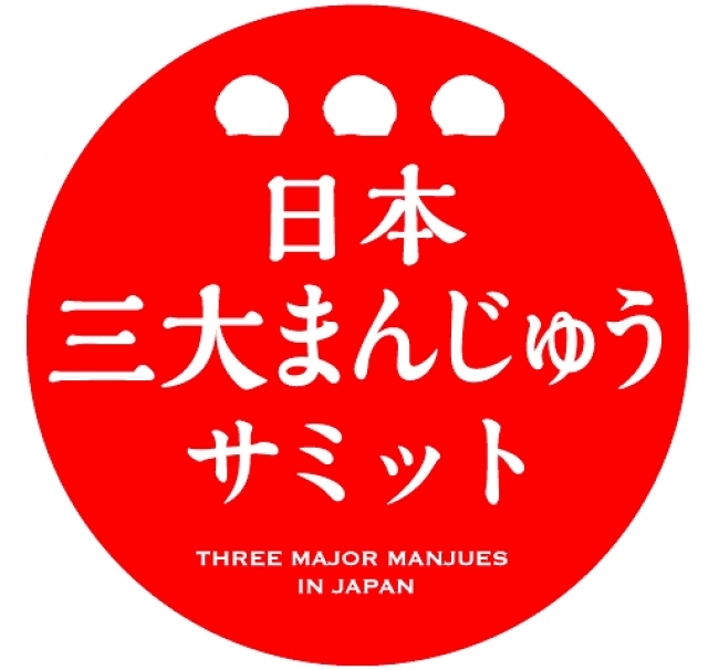 f:id:fukuoka23:20160902133010j:plain