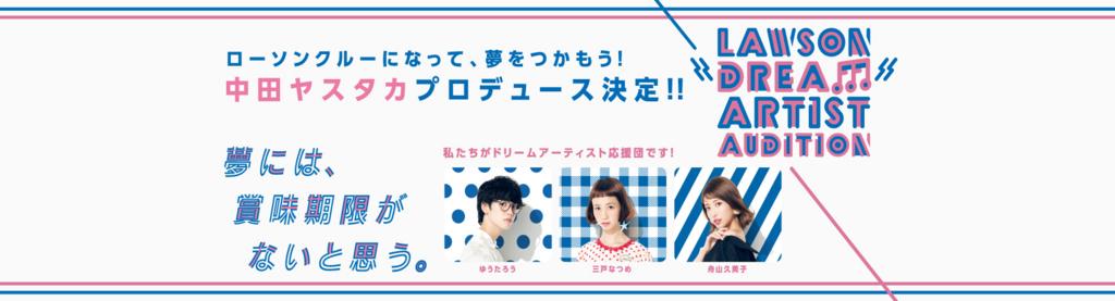 f:id:fukuoka23:20160905150737j:plain