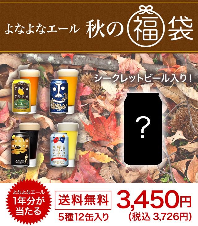 f:id:fukuoka23:20160908201513j:plain