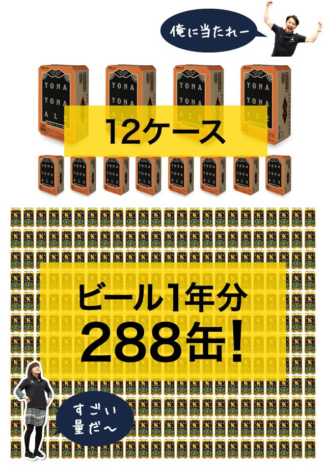 f:id:fukuoka23:20160908201621j:plain