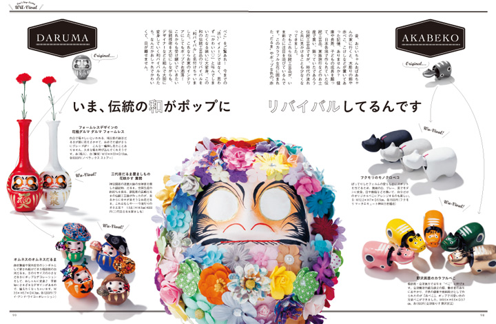 f:id:fukuoka23:20160913194327j:plain