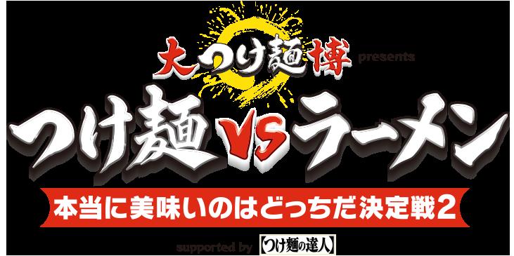 f:id:fukuoka23:20160929193939p:plain