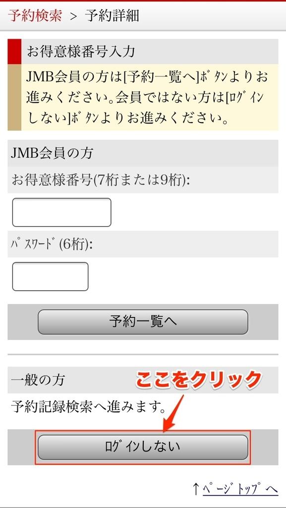 f:id:fukuoka23:20190218155301j:plain