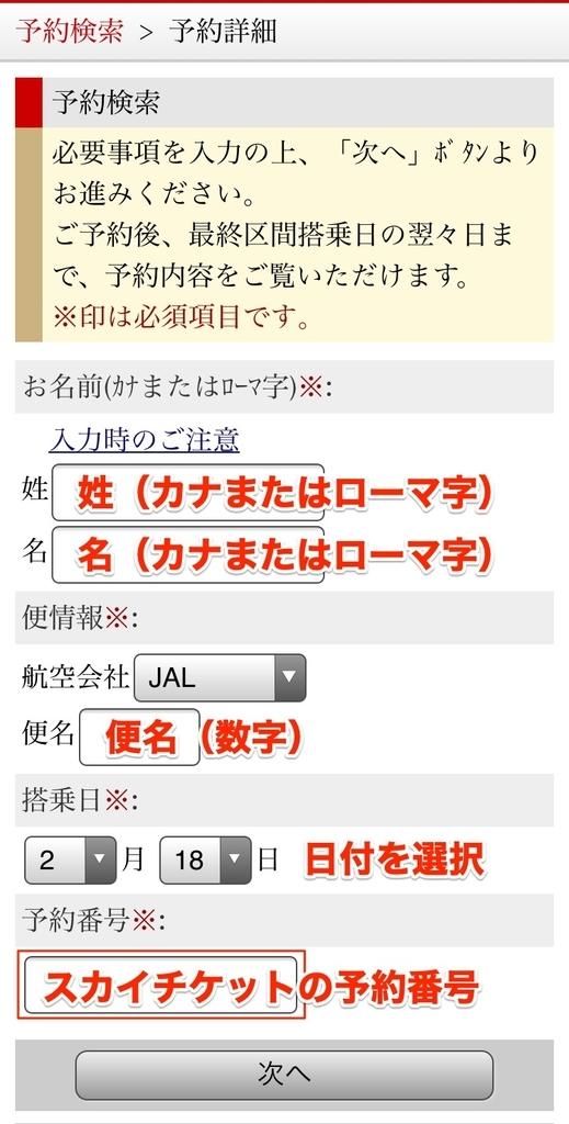 f:id:fukuoka23:20190218155439j:plain