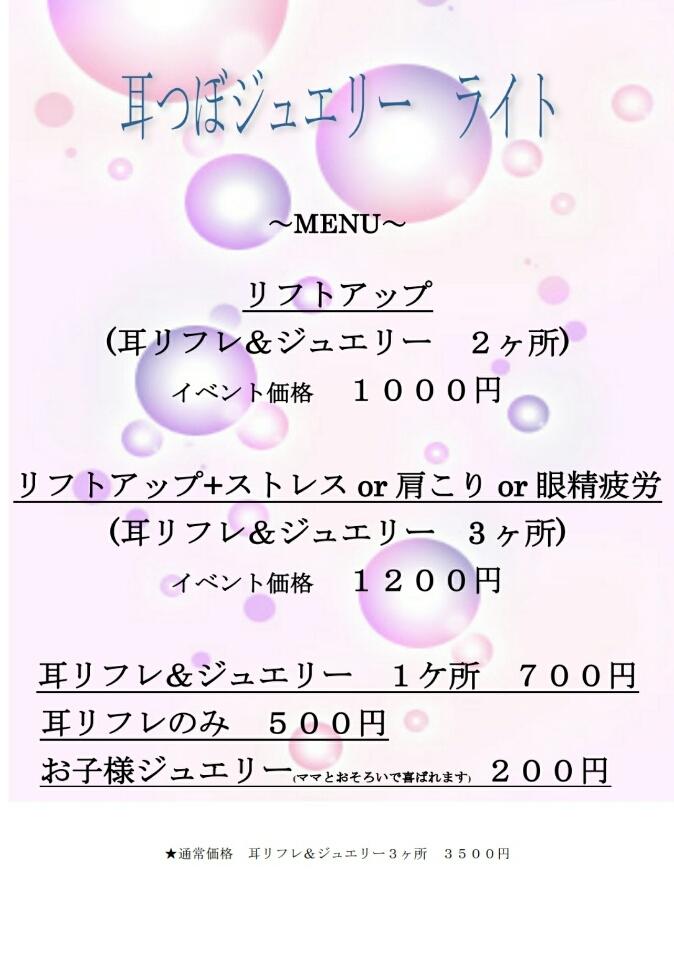 f:id:fukuoka_baby:20160714125107j:plain