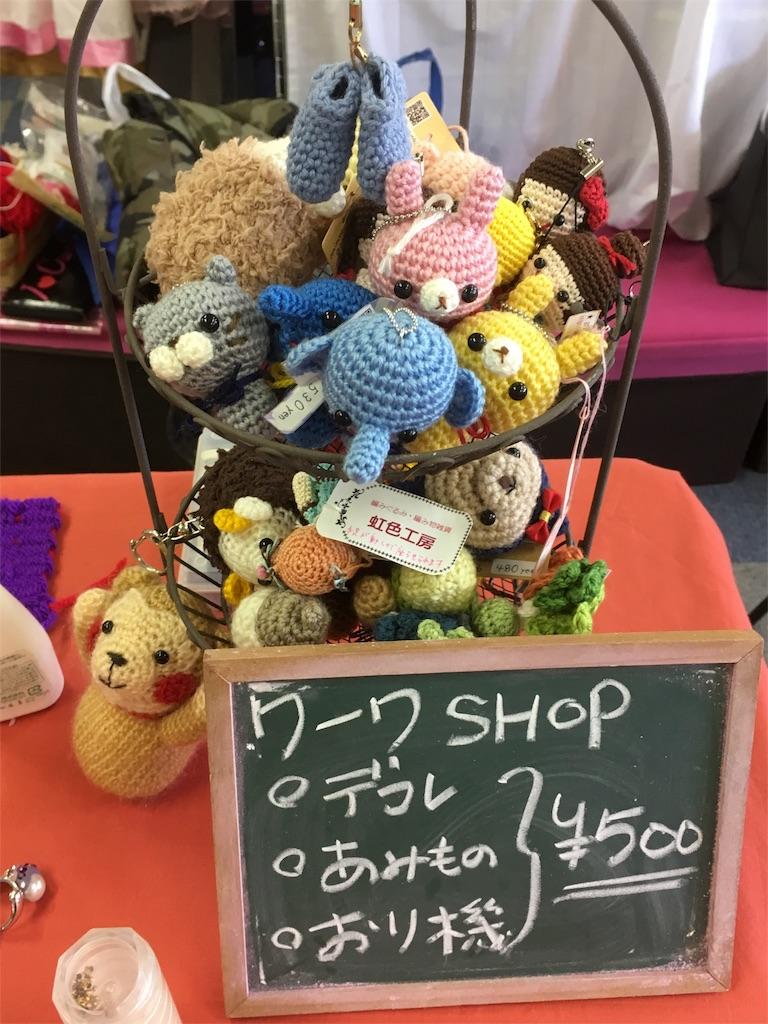 f:id:fukuoka_baby:20160802125755j:image