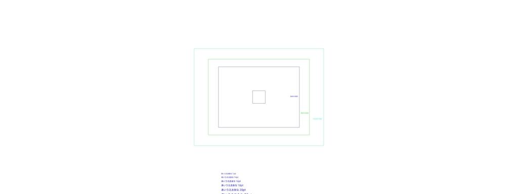 f:id:fukuoka_creative:20170424231618j:plain