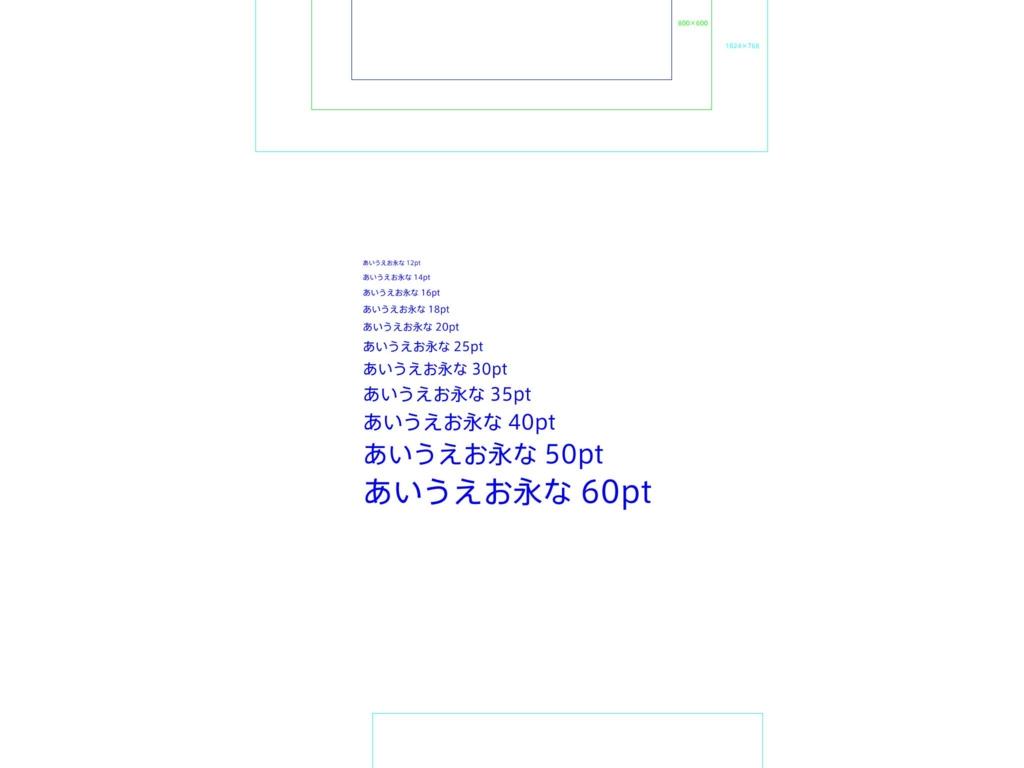 f:id:fukuoka_creative:20170424232559j:plain