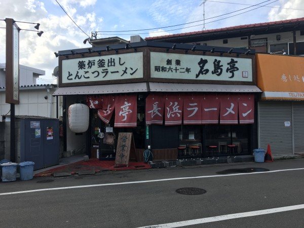 f:id:fukuokabotch:20180325140557j:plain