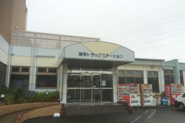 f:id:fukuokabotch:20180408191521p:plain