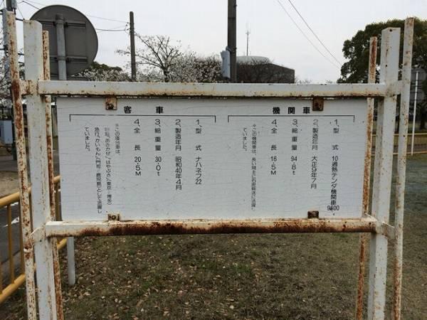 f:id:fukuokabotch:20180430144511j:plain