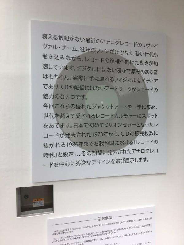 f:id:fukuokabotch:20180506131226j:plain