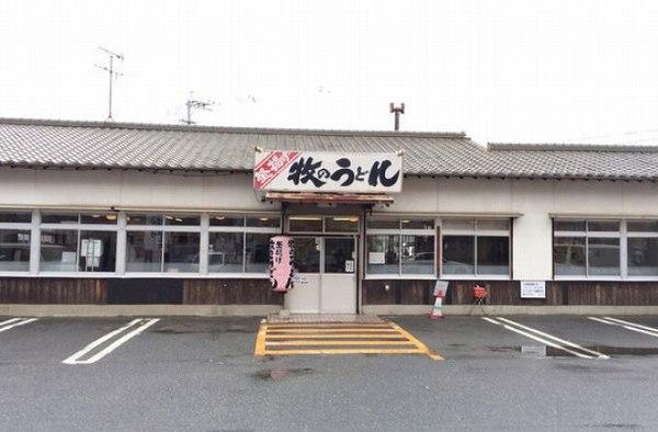 f:id:fukuokabotch:20180524233701j:plain