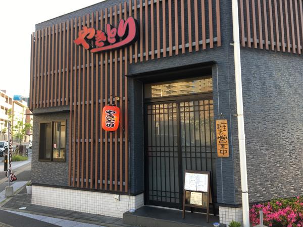 f:id:fukuokabotch:20180528231030j:plain