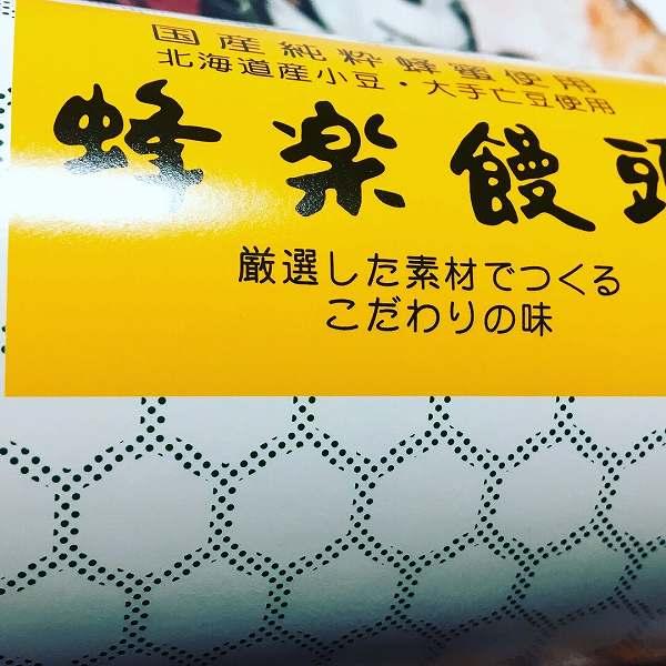 f:id:fukuokabotch:20180630203458j:plain