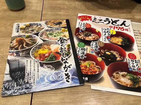 f:id:fukuokabotch:20190310184053j:plain