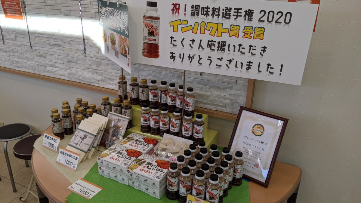 f:id:fukuokadays:20201228195012j:plain