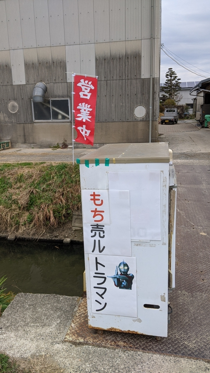 f:id:fukuokadays:20201229160858j:plain