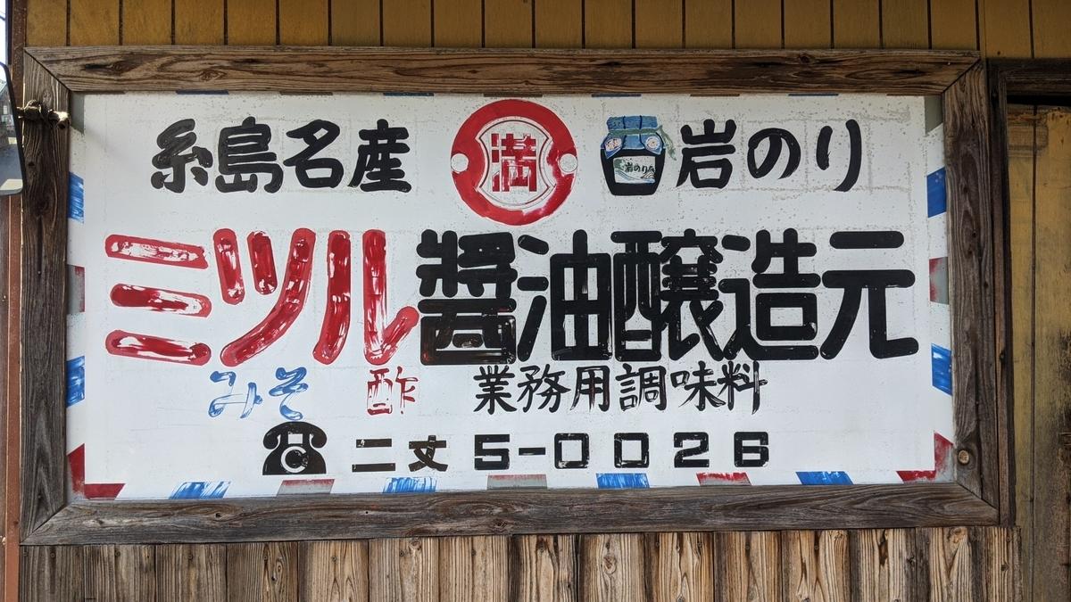 f:id:fukuokadays:20201229173544j:plain