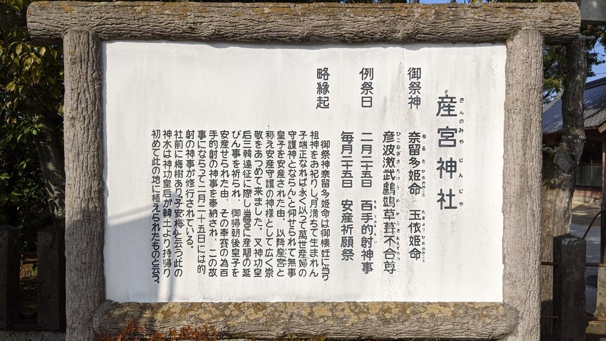 f:id:fukuokadays:20210114171047j:plain