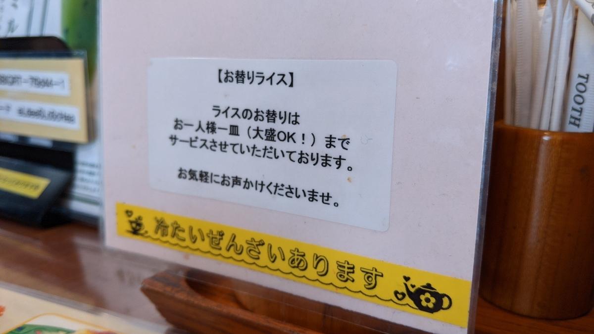 f:id:fukuokadays:20210114173908j:plain