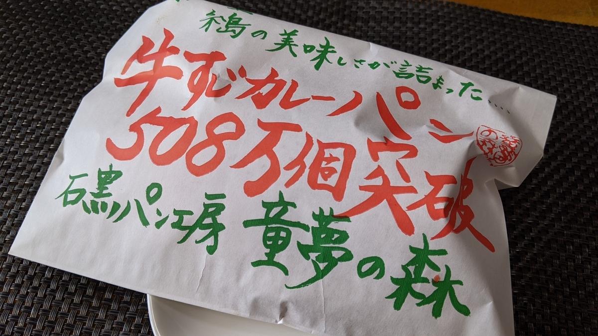 f:id:fukuokadays:20210117134319j:plain