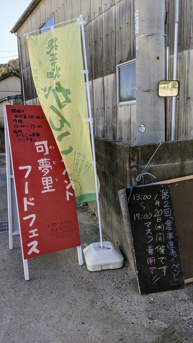f:id:fukuokadays:20210121094928j:plain