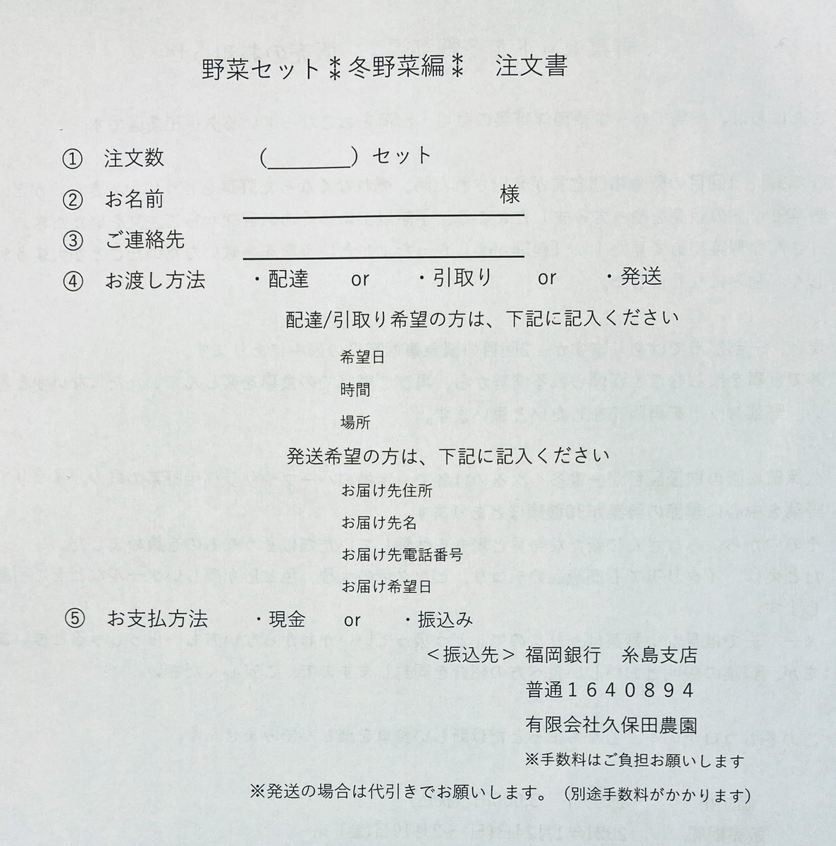 f:id:fukuokadays:20210123091512j:plain
