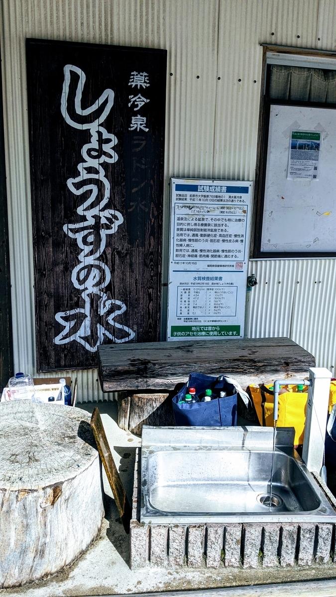 f:id:fukuokadays:20210201152010j:plain