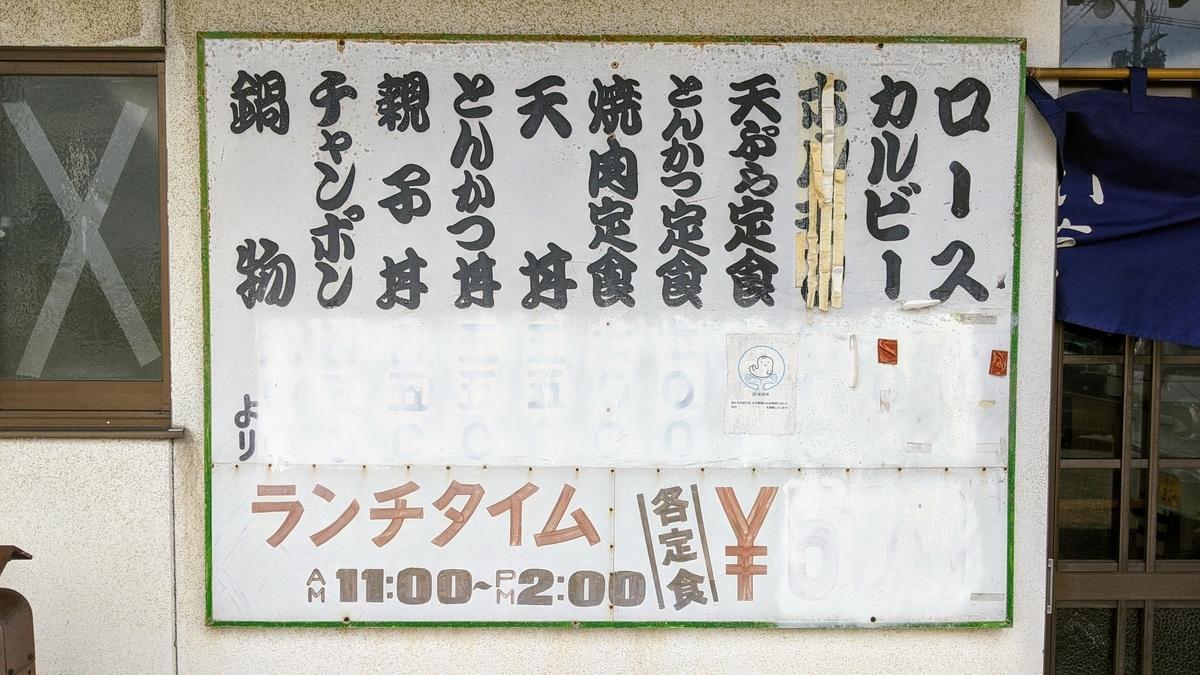 f:id:fukuokadays:20210203195710j:plain