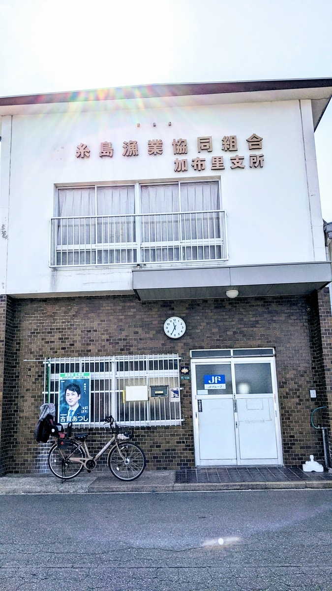 f:id:fukuokadays:20210212173610j:plain