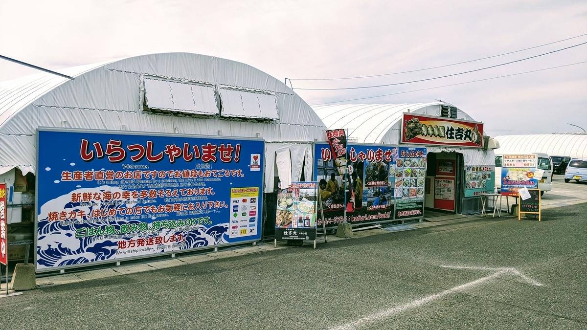 f:id:fukuokadays:20210303165106j:plain