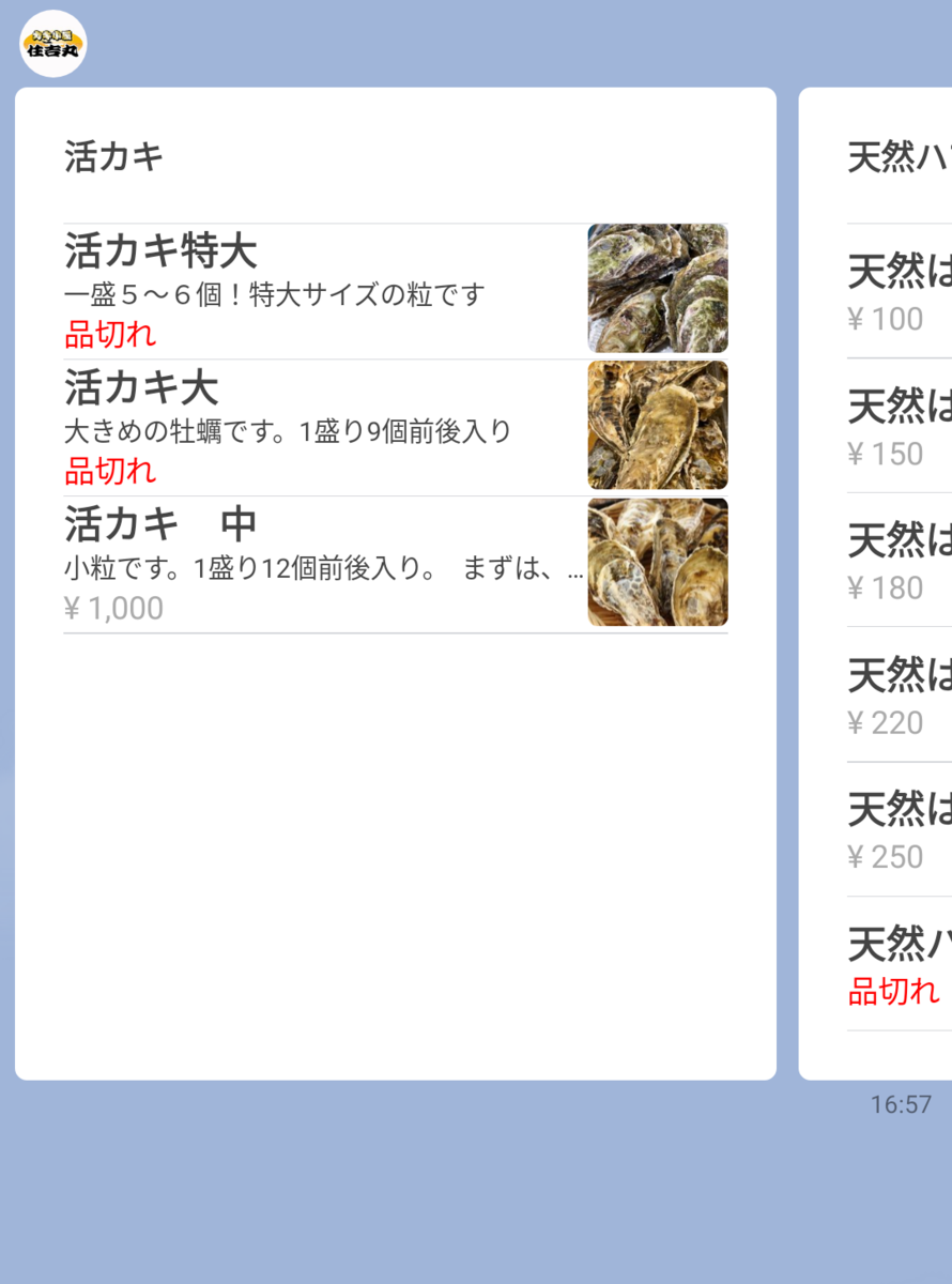 f:id:fukuokadays:20210303165926p:plain