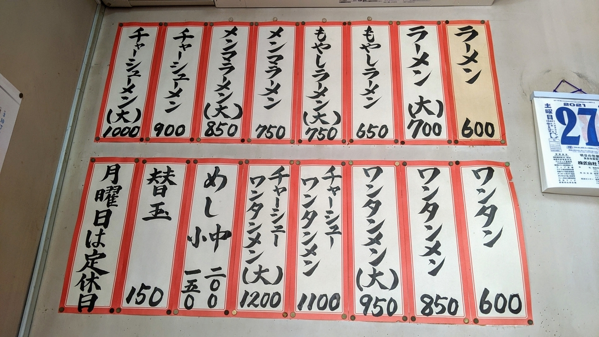 f:id:fukuokadays:20210327190533j:plain
