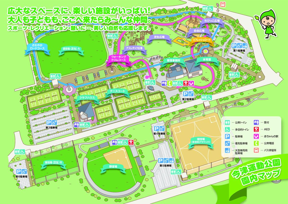 f:id:fukuokadays:20210401090118j:plain