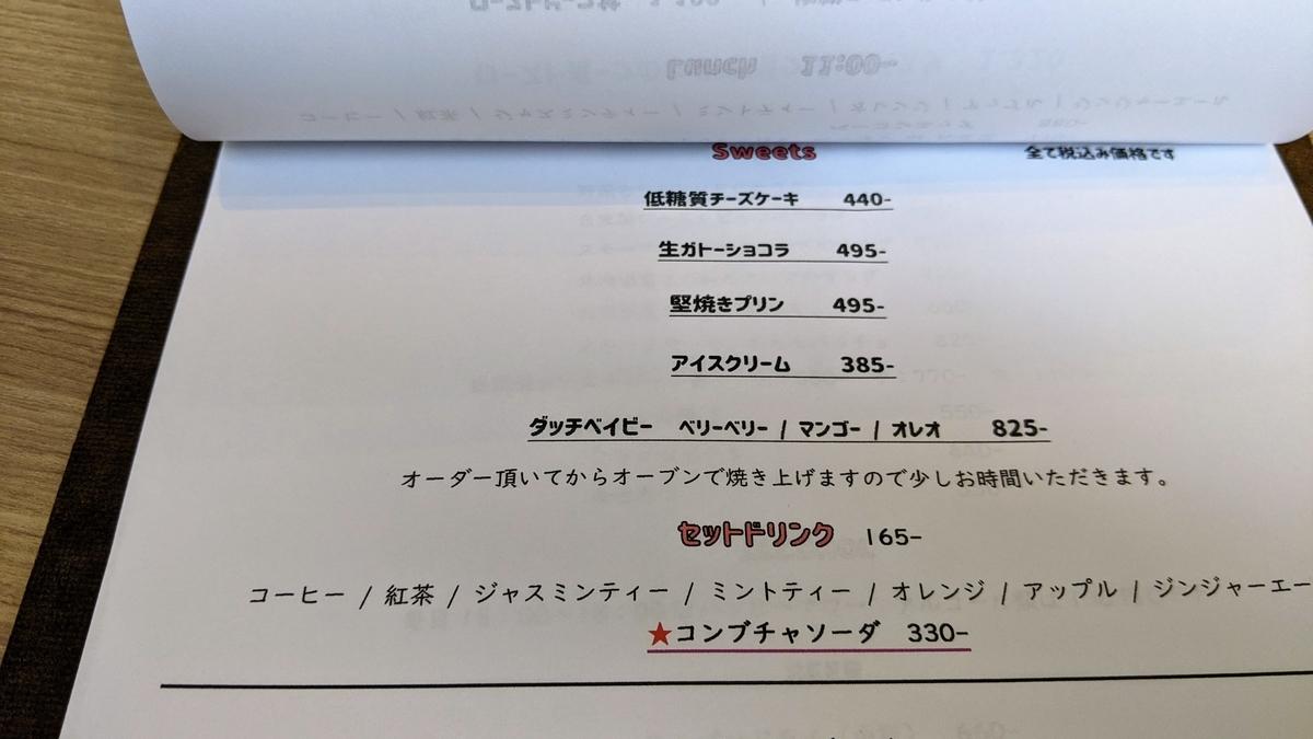 f:id:fukuokadays:20210406201503j:plain