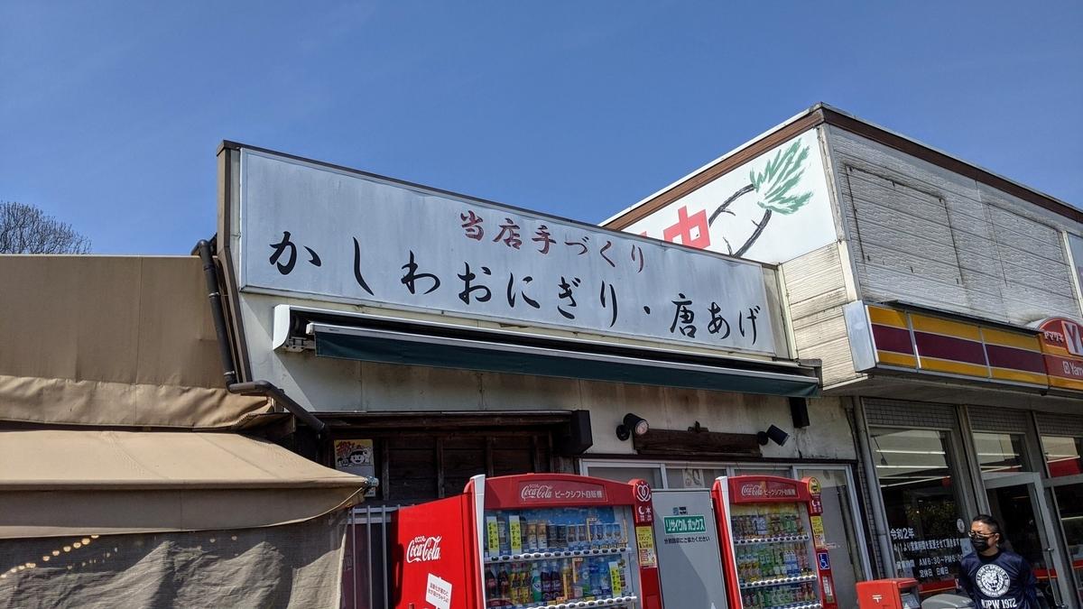 f:id:fukuokadays:20210409180702j:plain